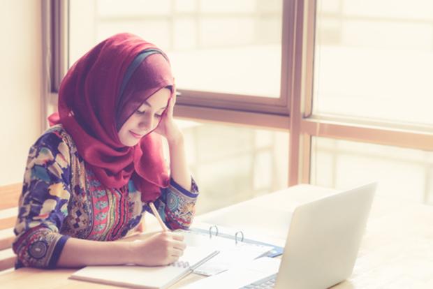 kopftuch muslime kopftuchverbot