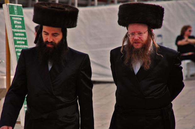 israel konservatismus judentum religion