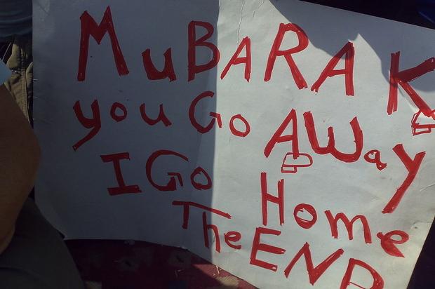 aegypten arabischer-fruehling revolution zivilgesellschaft hosni-mubarak