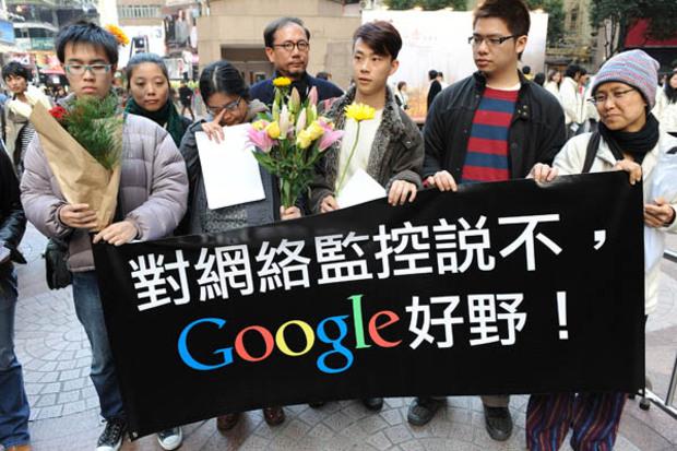 google china internet zensur opposition widerstand