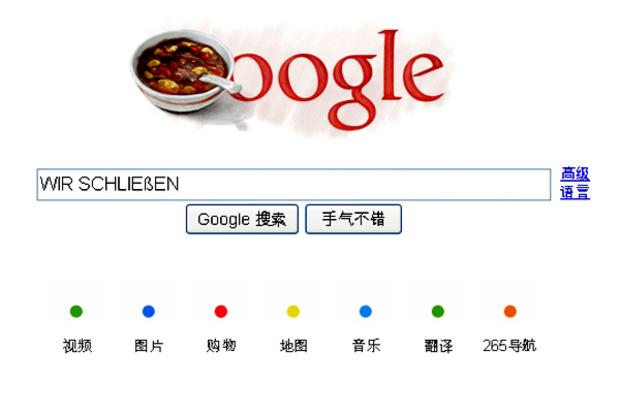 google china internet zensur strategie aktien