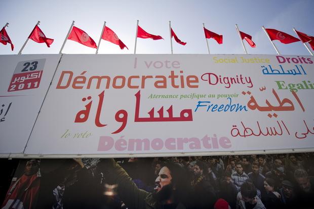 tunesien arabischer-fruehling demokratisierung islamismus