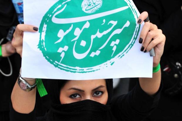 internet digitale-partizipation protest aktivismus ilse-aigner