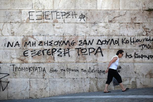 eurokrise griechenland reform fiskalpolitik