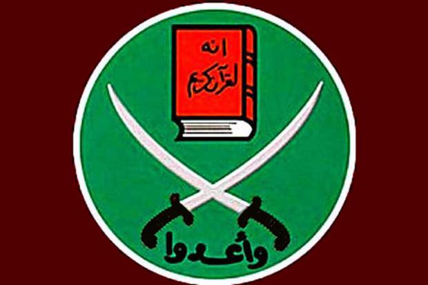 islam deutschland verfassungsschutz islamismus muslimbruderschaft
