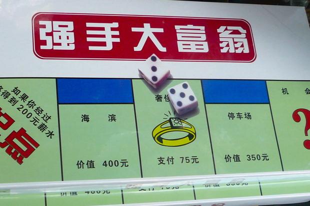 china wirtschaft seltene-erde monopol