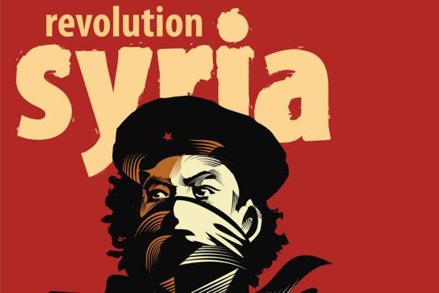 krieg usa syrien tuerkei arabischer-fruehling baschar-hafiz-al-assad