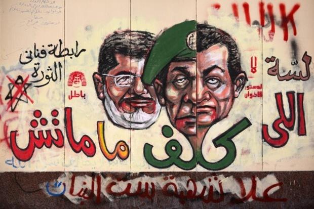 aegypten tuerkei revolution pakistan mohammed-mursi