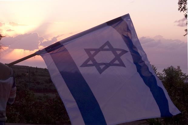 israel konflikt gaza