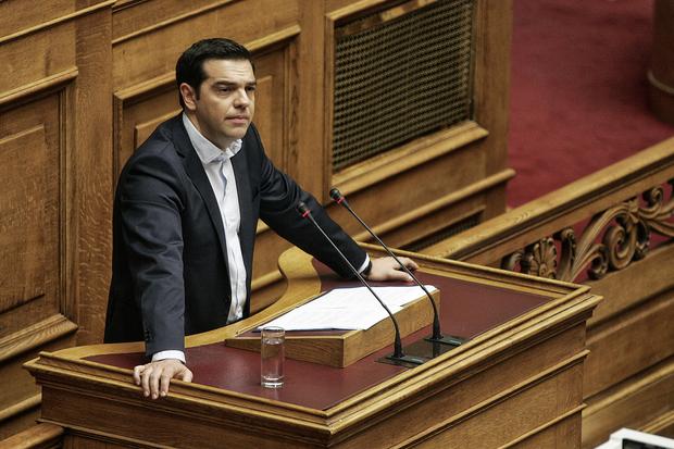 europe european-union debt-crisis greece